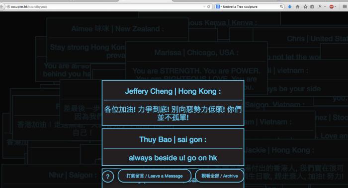 occupier_hk